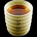 Cup 2 Tea Emoticon