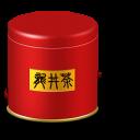 Tea Caddy Box Emoticon