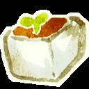 Recyclebin 3 Empty Emoticon