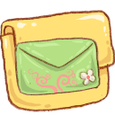 Hp Folder Mail Green Emoticon