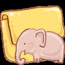 Hp Folder Elephant Emoticon