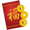 Red Envelope Emoticon
