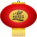 Lantern Emoticon