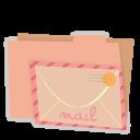 Cm C Mail 1 Emoticon