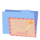 CM B Mail 1 Emoticon