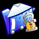 Folder Locked Emoticon