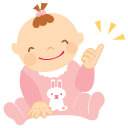 Baby Idea Emoticon