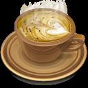 Coffee Brown Emoticon