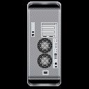 Power Mac G5 Back Emoticon