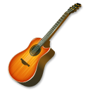 Fire Guitar Emoticon