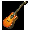 Fire Guitar Emoticon