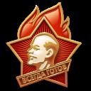 Badge Emoticon