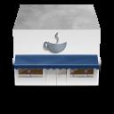 Coffee Shop Emoticon
