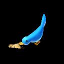 Hungry Bird Emoticon