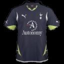 Tottenham Hotspur Third Emoticon