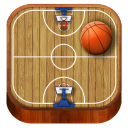 Basketball Emoticon