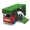 Horse Box Emoticon